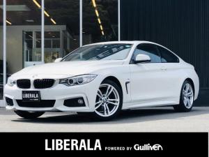 BMW 4シリーズ 420iクーペ Mスポーツ サンルーフ インテリジェントセーフティ レーンキープアシスト コンフォートアクセス クルーズコントロール ETC バックカメラ 純正HDDナビ パドルシフト  リアコーナーセンサー