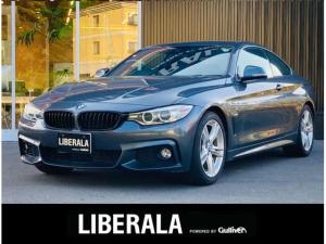 BMW 4シリーズ 420iクーペ Mスポーツ インテリジェントセーフティ 純正HDDナビ Bカメラ パワーシート コンフォートアクセス アクティブクルーズコントロール レーンキープ ETC オートライト フォグライト ウインカーミラー