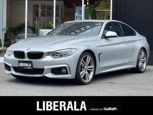 BMW 4シリーズ 435iクーペ Mスポーツ ワンオーナー サンルーフ シートヒーター 純正ナビ クルーズコントロール バックカメラ 前席シートヒーター LEDヘッドライト インテリジェントセーフティー ドライブレコーダー レーンアシスト