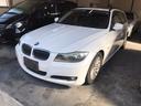 BMW/BMW 325iツーリング ハイラインパッケージ