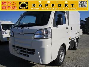 ダイハツ ハイゼットトラック 冷蔵冷凍車 パワーウインド・ナビ・カメラ・ドラレコ・ETC・サンバイザー
