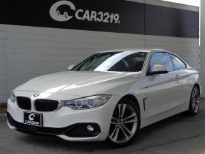 BMW 4シリーズ 420iクーペ スポーツ アダプティブクルーズ レーンデパーチャー HDDナビ Bluetooth接続 ミュージックサーバー パワーシート ETC HIDライト パドルシフト バックカメラ 純正18AW