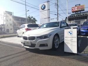 BMW 3シリーズ 320i Mスポーツ ACC パドルシフト 衝突被害軽減ブレーキ レーンアシスト 車線逸脱警告 LEDライト ETC2.0 電動シート コンフォートアクセス ステップトロニック付き8速オートマティック
