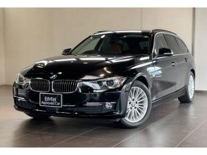 BMW 3シリーズ 320dブルーパフォーマンス ツーリングラグジュアリ ブラウンレザー ACC オートトランク コンフォートアクセス 電動シート シートヒーター アイドリングストップ機構