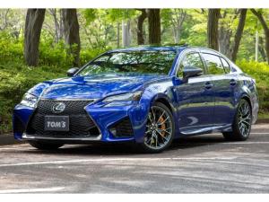 レクサス GS F ベースグレード TOM'Sコンプリートカー TOM'S製カーボン製パーツ(エアロ)TOM'SエキゾーストシステムトムスバレルTOM'SRacingサスペンションキット(車高調)リミッターカット マークレビンソン