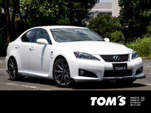 レクサス IS F ベースグレード TOM'Sコンプリートカー ドライカーボン製フロントディフューザー・ドライカーボン製サイドディフューザー・ドライカーボン製リアバンパーディフューザー