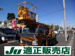 三菱ふそう キャンター 高所作業車 12.5m アワメーター6164h