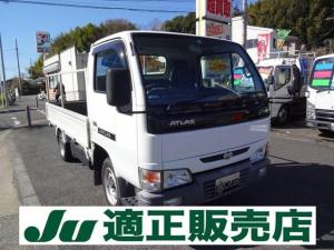 日産 アトラストラック スーパーローロング 1.5t積み NOXPM適合 AT車