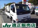 日産/アトラストラック スーパーローロング 1.5t積み NOXPM適合 AT車