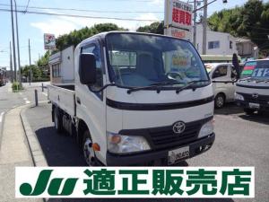 トヨタ ダイナトラック フルジャストロー ナビTV付 ETC付 都内もOK