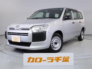 トヨタ サクシードバン UL ナビ ETC 最大積載量400キロ 12か月保証付