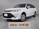 トヨタ/カローラフィールダー 1.5X 4WD