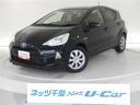 トヨタ/アクア G タイヤ4本交換 純正HDDナビ バックモニター