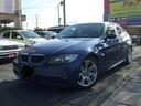 BMW/BMW 320i Mスポーツパッケージ ETC 17インチAW