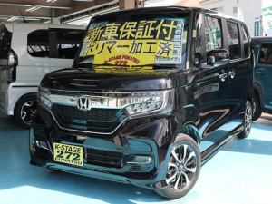 ホンダ N-BOXカスタム G・Lホンダセンシング 令和1・10月改良型 届出済未使用車