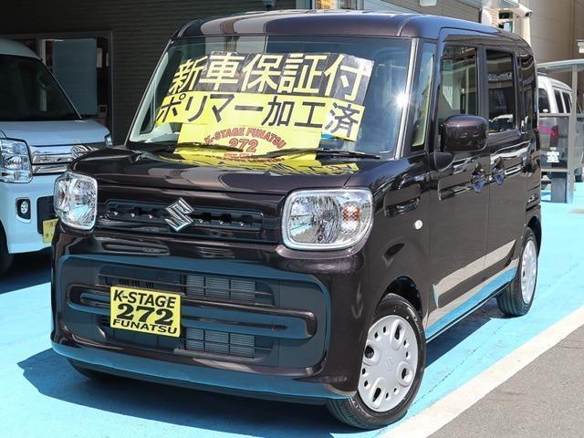 最新お得情報も掲載中!詳細は272.jpへアクセス! 当社でご購入して頂いたお車は【愛車点検】がずぅ〜っと無料です!