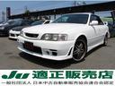 トヨタ/チェイサー TRDスポーツ ツアラーV 純正5速MT