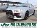 三菱/ランサー GSRエボリューションX