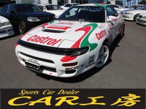 トヨタ セリカ GT-FOUR RC 限定車カルロスサインツ リミテッドエディション 国内1800台 OZクロノ16インチアルミ