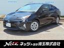 トヨタ/プリウス S 衝突軽減ブレーキ・SDナビ・フルセグ