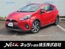 トヨタ/アクア クロスオーバー 当社試乗車・衝突軽減ブレーキ・SDナビ