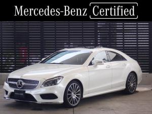 メルセデス・ベンツ CLSクラス CLS220d AMGライン サンルーフ 認定中古車