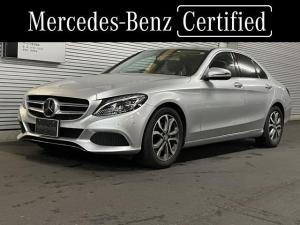 メルセデス・ベンツ Cクラス C200アバンギャルド ベーシックP 障害物センサー 認定中古車