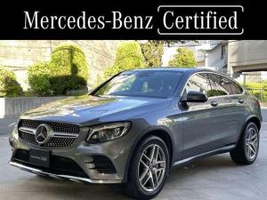 メルセデス・ベンツ GLC GLC220d 4マチック クーペスポーツ 360°カメラ/レーダーセーフティパッケージ/認定中古車