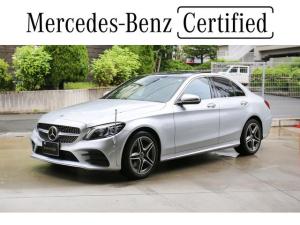 メルセデス・ベンツ Cクラス C220dアバンギャルド AMGライン パノラミックスライディングルーフ レーダーセーフティパッケージ レザーエクスクルーシブパッケージ 認定中古車