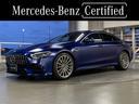 メルセデスAMG/メルセデスAMG GT 4ドアクーペ 43 4マチック+ ライドコントロール+パッケージ