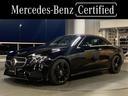 メルセデス・ベンツ/M・ベンツ E200 カブリオレ スポーツ