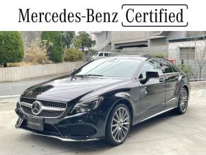 メルセデス・ベンツ CLSクラス CLS220d AMGライン レーダーセーフティーパッケージ/360°カメラ/パノラマ/エアマテックサスペンション/アンビエントライト/禁煙車/認定中古車