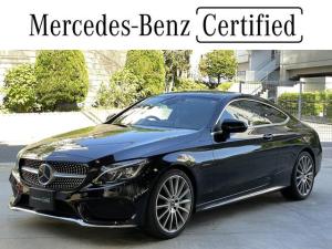 メルセデス・ベンツ Cクラス C180クーペ スポーツ+ パノラマスライディングルーフ/認定中古車/オブシディアンブラック