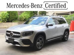 メルセデス・ベンツ GLB  アドバントP/AMGレザーエクスクルーシブパッケージ/ナビP/パノラマスライディングルーフ/認定中古車