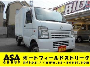 マツダ スクラムトラック 保冷バン エアコン 5速車 ETC