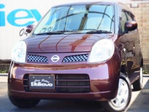 日産 モコ E ショコラティエ スマートキー フルフラット ショコラティエ専用 助手席トレイ&シート下収納 CD&MD オートエアコン Wエアバック 保証付き