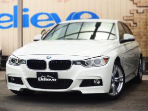 BMW 3シリーズ 320dブルーパフォーマンス Mスポーツ ワンオーナー 〜R2ディーラー記録簿有 コンフォートアクセス パワーシート フルセグ DVD再生 Bluetooth AUX ミュージックサーバー ミラー一体ETC パドルシフト 取説 保証付き