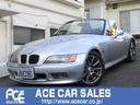 BMW/BMW Z3ロードスター ベースグレード