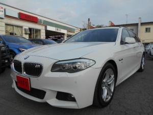 BMW 5シリーズ 523iツーリング Mスポーツパッケージ 純正ナビ・地デジTV・バックカメラ・ミラー型ETC・キセノンヘッドライト・コンフォートアクセス・スマートキー・プッシュスタート