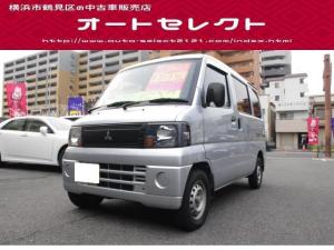 三菱 ミニキャブバン CD ハイルーフ!!社外CD!!キーレスキー!!パワーウインドウ!!クリーニング済!!