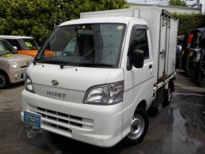 ダイハツ ハイゼットトラック  冷蔵冷凍車 -25℃ 日章冷凍 2コンプレッサー