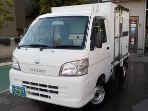 ダイハツ ハイゼットトラック  冷蔵冷凍車(-5℃〜50℃)タイミングチェーン