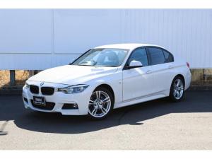 BMW 3シリーズ 318i Mスポーツ 1オーナー 車検整備付 電動シート