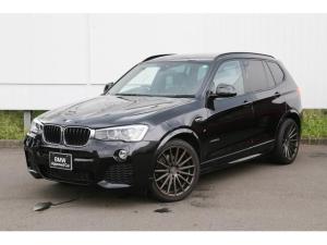 BMW X3 xDrive 20d Mスポーツ 弊社下取 アクティブクルーズコントロール 電動テールゲート ヘッドアップディスプレイ ワンオーナー 禁煙