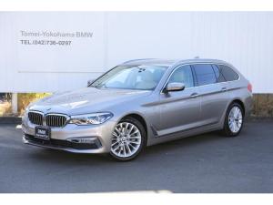 BMW 5シリーズ 523iツーリング ラグジュアリー ワンオーナー 禁煙車 DVD再生/フルセグTV アダプティブLEDライト 全方位カメラ/センサー アクティブクルコン ドライビング&パーキング&レーンアシスト ベージュPレザーシート 全席シートヒータ