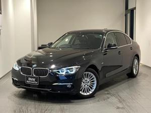 BMW 3シリーズ 320iラグジュアリー ブラックレザーシート アクティブクルーズコントロール LEDヘッドライト バックカメラ インテリジェントセーフティ シートヒーター ウッドトリム 後方センサー 17インチAW 社外地デジ