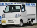 三菱/ミニキャブトラック TD 5速MT 33000キロ