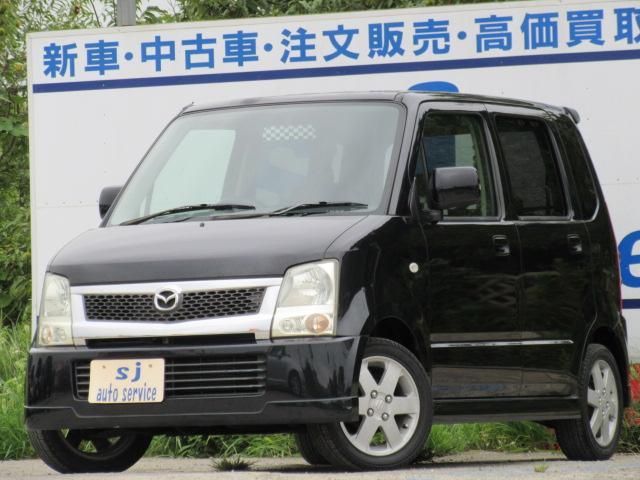 【車検2年取得 お支払総額22.7万円です!】 オートローン クレジット決済OKです!