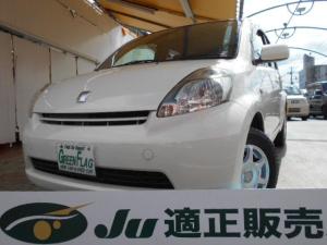 トヨタ パッソ X アドバンスドエディション グー鑑定車 社外アルミ CD