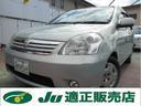 トヨタ/ラウム Gパッケージ 助手席リフトアップシート車 Bタイプ ナビ